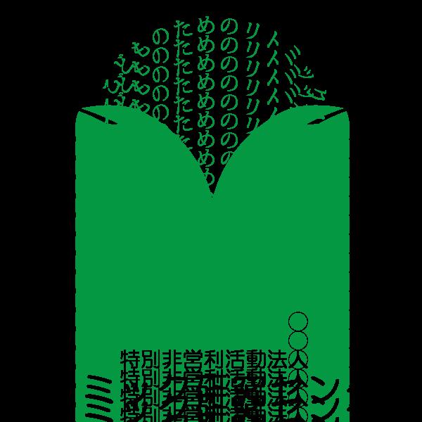 リトミック研究センターロゴ